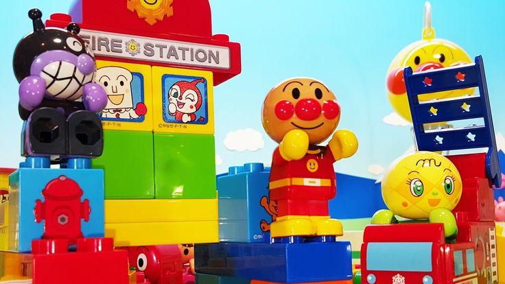アンパンマン おもちゃ 乗り物ブロックバケツ SLマン ブルドーザー 消防車❤️ ブロックラボ アニメ おもちゃ キッズ トイ kids toy