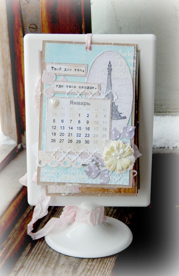 Творческая мастерская 0909: Шебби-календарик.