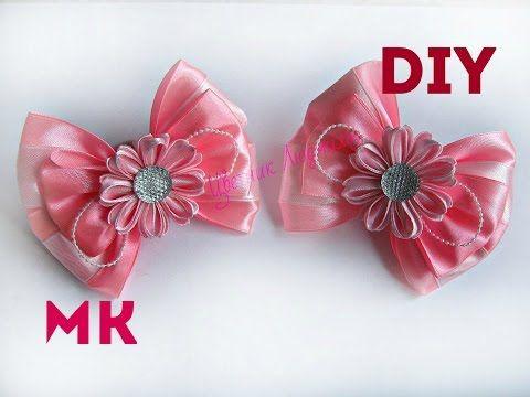 Бант из Ленты Своими Руками / Ribbon Hair Bow Tutorial DIY - YouTube