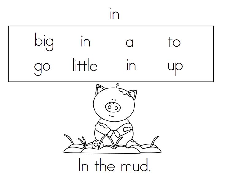 A Child's Place: Sight Word Worksheets - Free