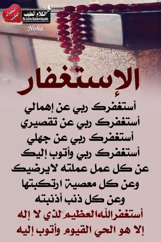 Pin By The Noble Quran On I Love Allah Quran Islam The Prophet Miracles Hadith Heaven Prophets Faith Prayer Dua حكم وعبر احاديث الله اسلام قرآن دعاء Islam Allah Faith