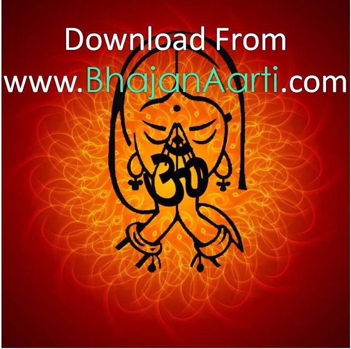 Sai baba marathi songs anuradha mp3 download | Sukhkarta