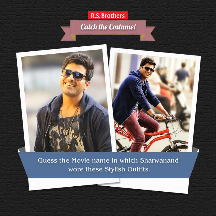 ‪#‎Catch‬ The ‪#‎Costume‬ Guess the Movie name? in which Hero ‪#‎Sharwanand‬ wore these ‪#‎Stylish‬ ‪#‎Outfits‬ with Cool ‪#‎Shades‬. Share your answers in comments. (Image copyrights belong to their respective owners)