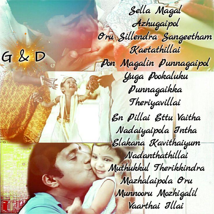 Abhiyum Naanum Lyrics - MyMazaa.com