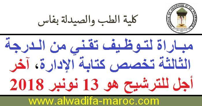 Pin By Almondo Devdas On Alwadifa Maroc Math Math Equations Arabic Calligraphy