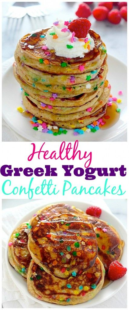 YUM! Healthy Greek Yogurt Confetti Pancakes - lightened up so you can have your health and some sprinkles! Kids and adults will love these!