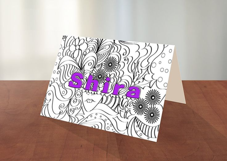 Printable  Coloring Card - Customize with any name! by GreetingsFromLisa on Etsy