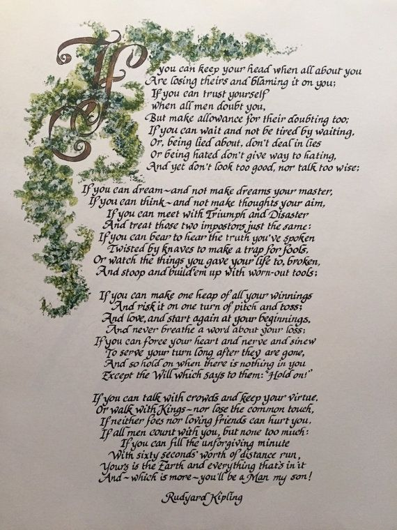 if poem by rudyard kipling pdf