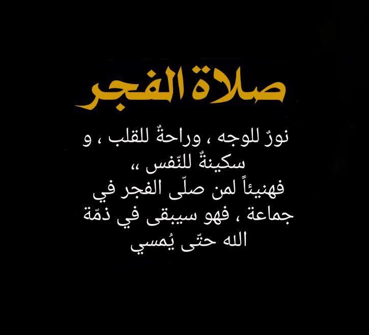 Pin By نشر الخير On و ذ ك ر ف إ ن الذ كرى ت نف ع الم ؤم نين Arabic Calligraphy Salam Calligraphy