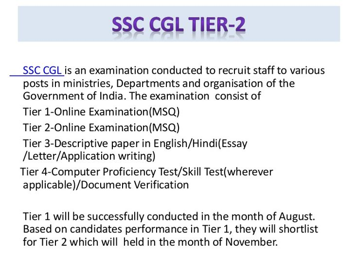 If you are a SSC students and you desirous tyo know what type of syllabus has in SSC CGL tier 2. To compete in SSC CGL tier 2 read this tutorial.