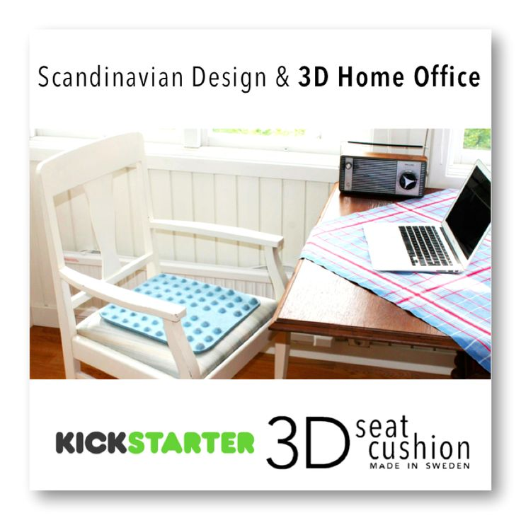 3D Seat Cushion for your home office. Visit: www.3dseatcushion.com