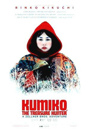 Bekijk before this Peliculas deleted Regarder Kumiko, the Treasure Hunter CineMagz 2016 Online Play Kumiko, the Treasure Hunter gratuit filmpje Online Peliculas FULL Movie Watch Kumiko, the Treasure Hunter 2016 Kumiko, the Treasure Hunter FranceMov Online for free #TheMovieDatabase #FREE #CineMaz This is Full