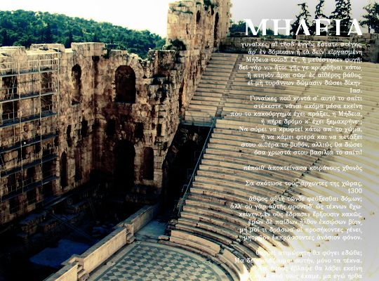 http://www.cycladia.com/blog/tourism-insight/top-ancient-greek-theatres