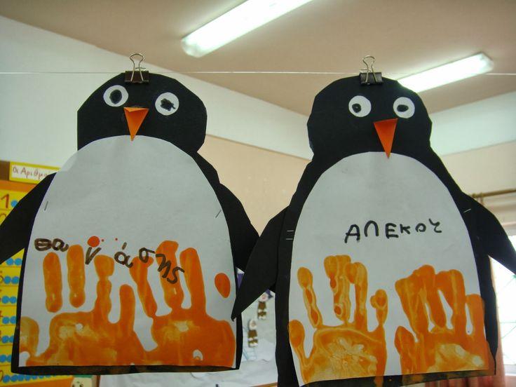Λουλουδοπαρέα : Ένας πιγκουίνος στη τάξη μας !!!!