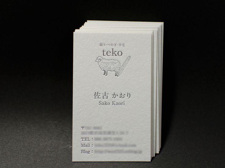 佐古かおり様 名刺 制作実績 COLORS(カラーズ) 山口県岩国市 広告、グラフィックデザイン、Webデザイン制作
