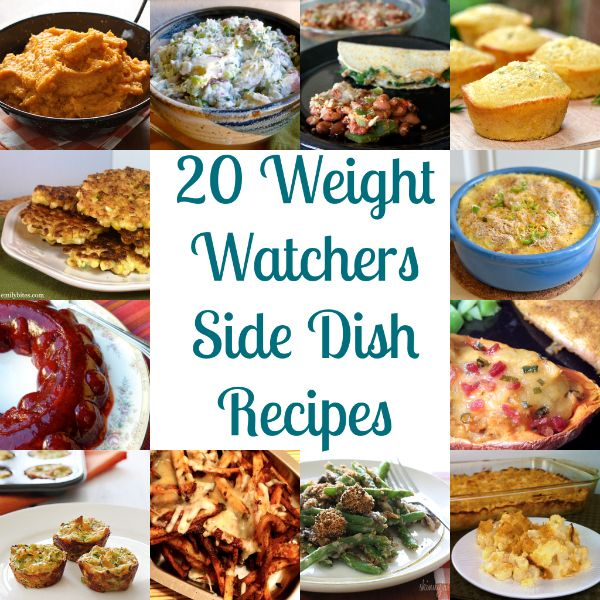 20 Side Dish Weight Watchers Recipes