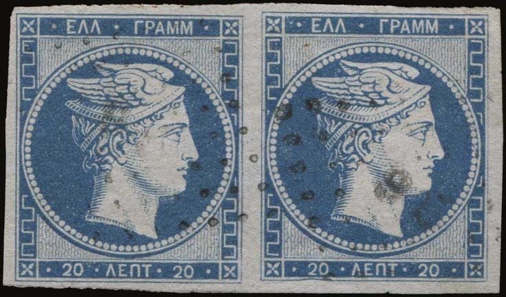 "20l. blue in pair (pos.49-50), u. Plate flaw ""indentation of the bottom frame line"" (pos.50). VF. (Hellas 5a)."