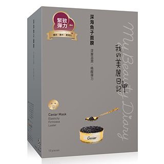 Caviar Mask contains sturgeon roe essence, luxury repair elements and nourished essence. It can activate the energy of skin, accelerate the regeneration and repair, improve the power of defense, and rebuild the skin texture and density.  For more info: http://www.facialisland.com