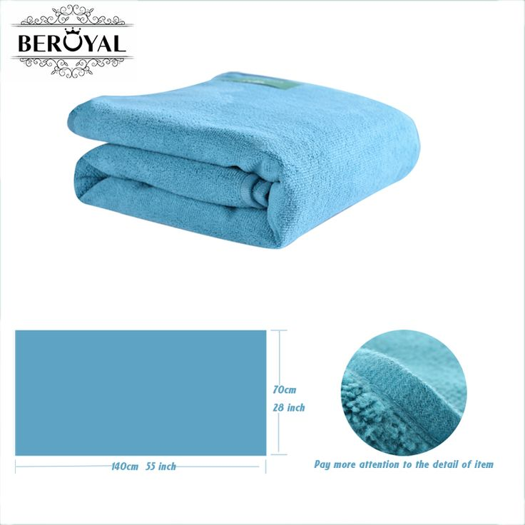 New 2017 High Quality Bath Towels - Microfiber Bath Towel for Adult Cheap Beach Towels 70*140cm Quick-Dry Brand Towel
