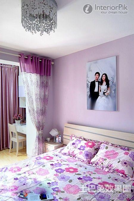 1000 ideas about romantic purple bedroom on pinterest for Romantic purple bedroom