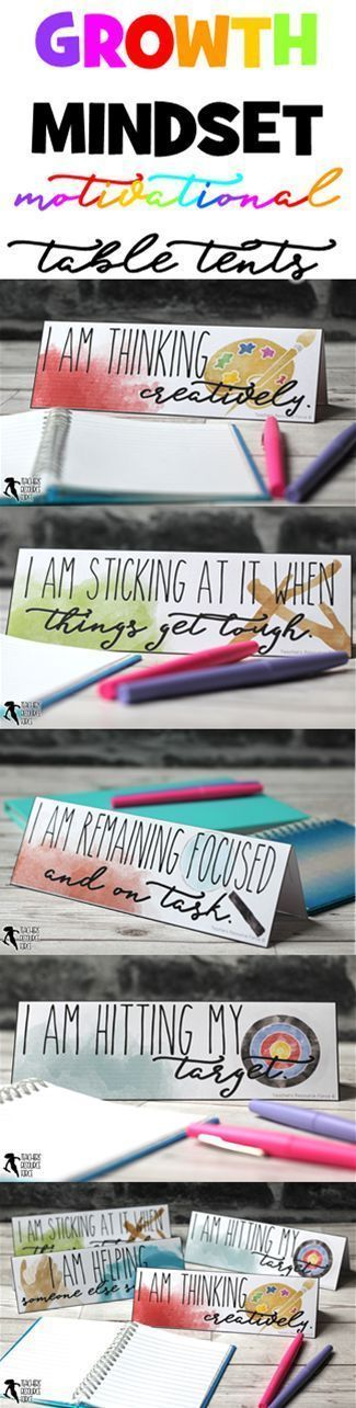 Are you looking for a creative and tangible way to develop growth mindset in your classroom? Now you can with these growth mindset table tent rewards!The idea is really simple to implement: when you see your students demonstrating a particular growth mind