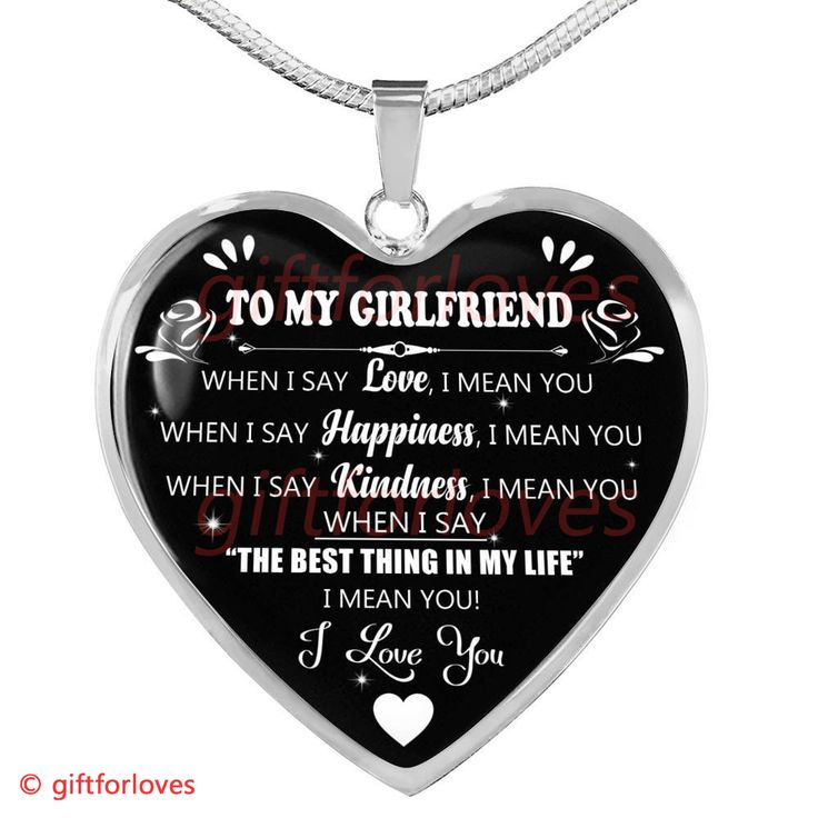 To My Girlfriend Luxury Necklace: Random Gift For Girlfriend - 'When I Say