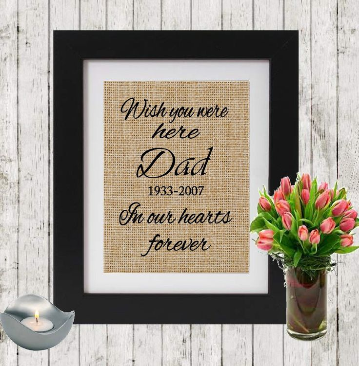 Memorial gift  Personalized Memorial Burlap Print  In Memory
