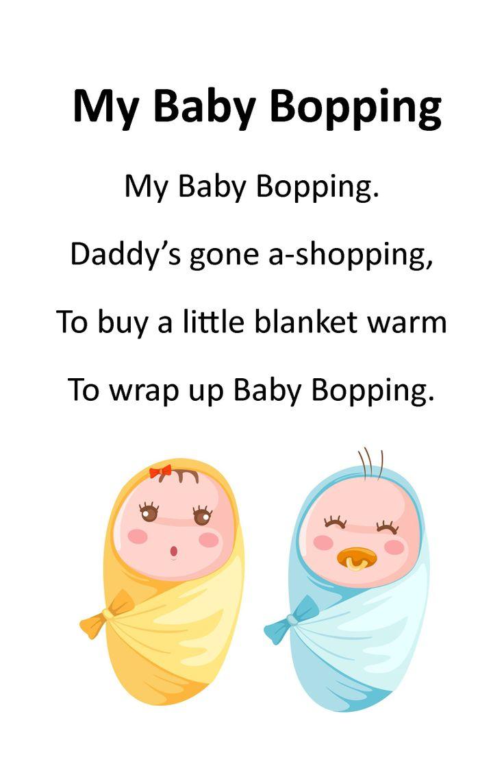Itty Bitty Rhyme: My Baby Bopping
