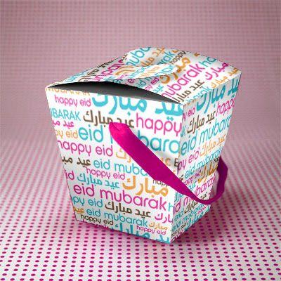 Eid treat box- Free DIY printable.personal use