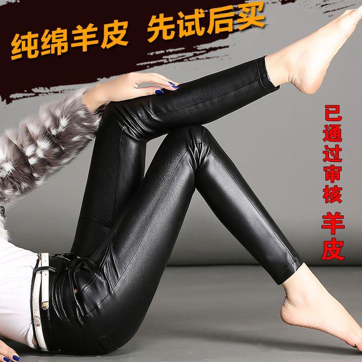 Женские брюки из натуральной кожи по выгодным ценам