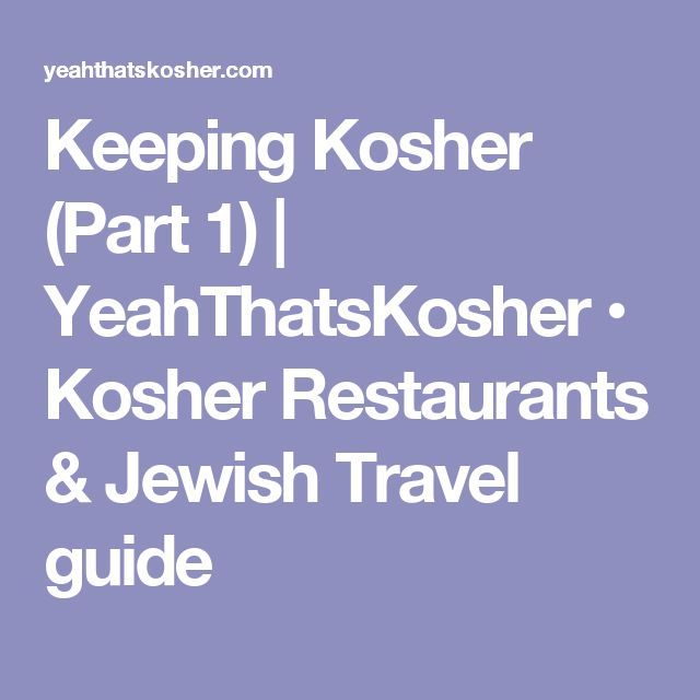 18 best kosher kitchen images on pinterest organization for Keeping a kosher kitchen