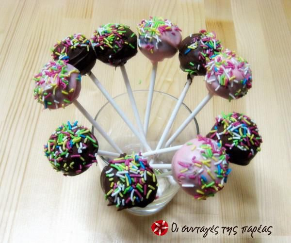 Pop Cakes #sintagespareas
