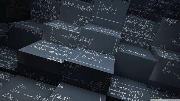 Основы математики: