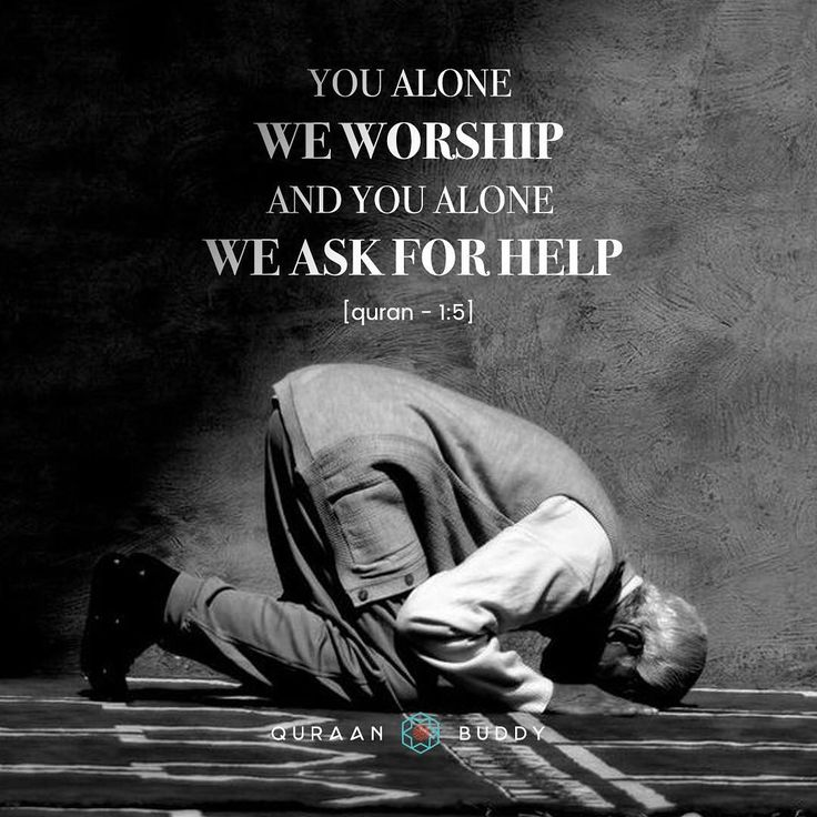 """373 Likes, 4 Comments - Quraan Buddy (@quraanbuddy) on Instagram: """"""""You alone we worship, and you alone we ask for help"""" - [Quran 