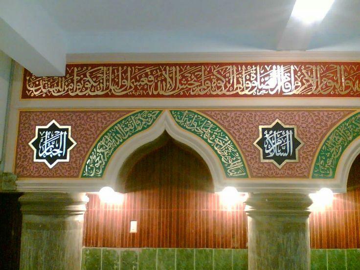 Kami Penulis kaligrafi asal pekanbaru, Jika anda / saudara ingin  mesjid anda semakin indah dan bernuansa islami. Anda dapat menghubungi kami, pada nomor berikut : 081378586745,08127679347