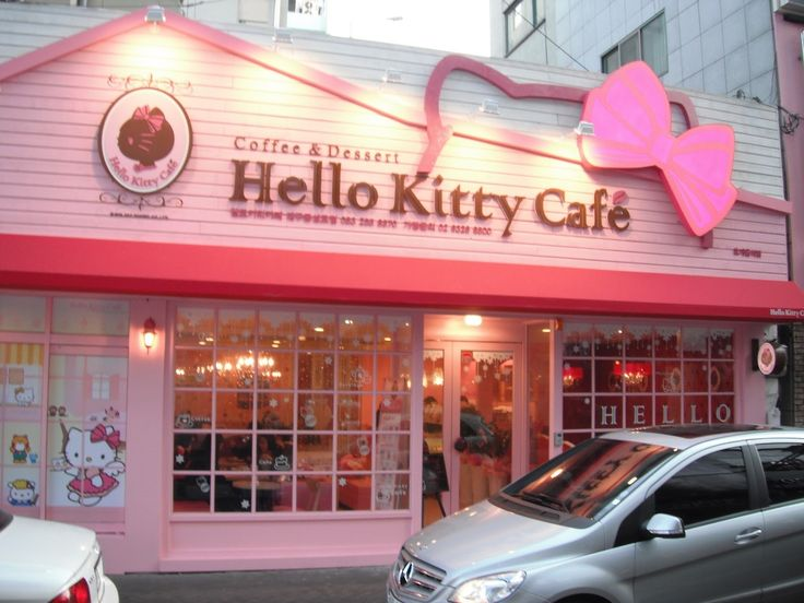 Where Is The Hello Kitty House Located 17 best kitty cafe images on pinterest | kitty cafe, hello kitty