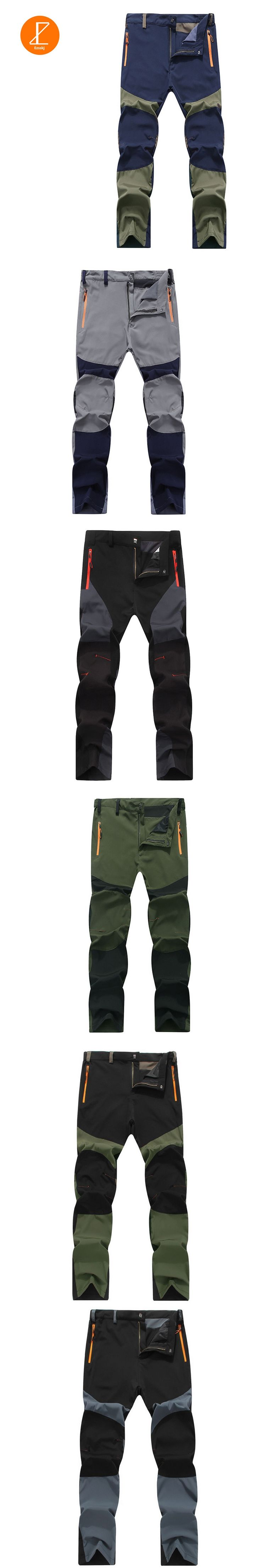 Ezsskj Men's Guys Outdoor Travel Pants Overalls Summer Waterproof Camping Hiking Climbing Trousers Stretch Breathable Pants