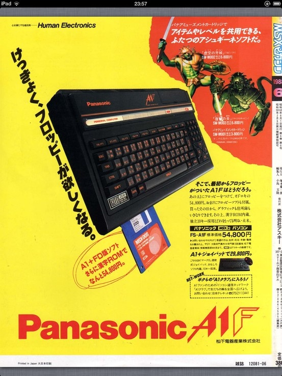 Ad for the Panasonic A1F MSX2 computer.