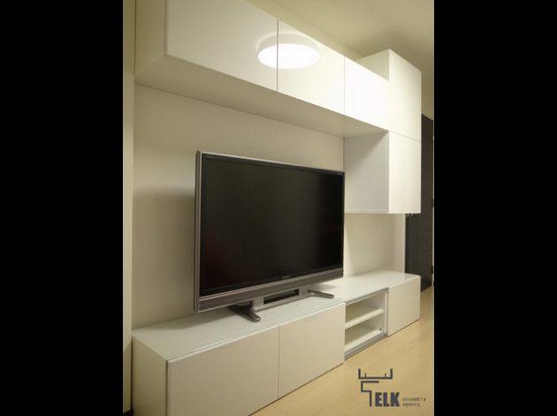 65 best images about ikea hacks on pinterest modern tv wall units engineered oak flooring and. Black Bedroom Furniture Sets. Home Design Ideas