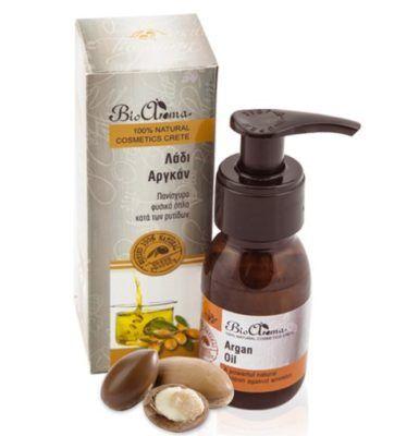 Arganolie 50ml. Pure essentiele arganolie voor cosmetica
