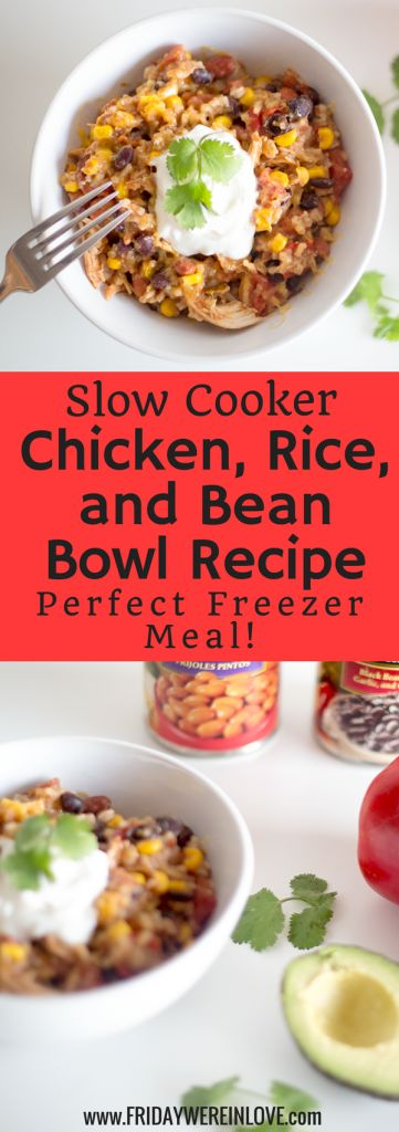Slow Cooker Chicken, Rice, and Bean Bowl Recipe. Perfect Crock Pot freezer meal!  #swbeans #IC #ad @swbeans