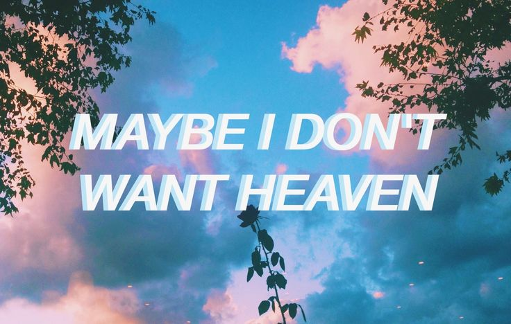 blue lyrics troye sivan - Google Search