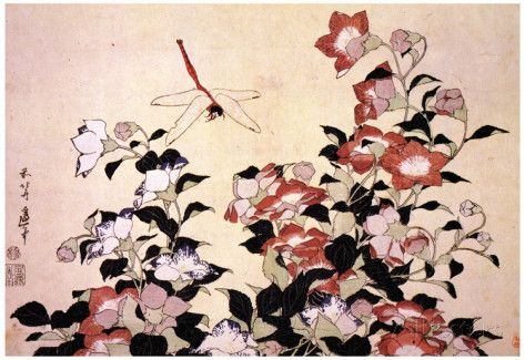 Katsushika Hokusai Chinese Bell Flowers and a Happy Dragon-fly Art Poster Print…