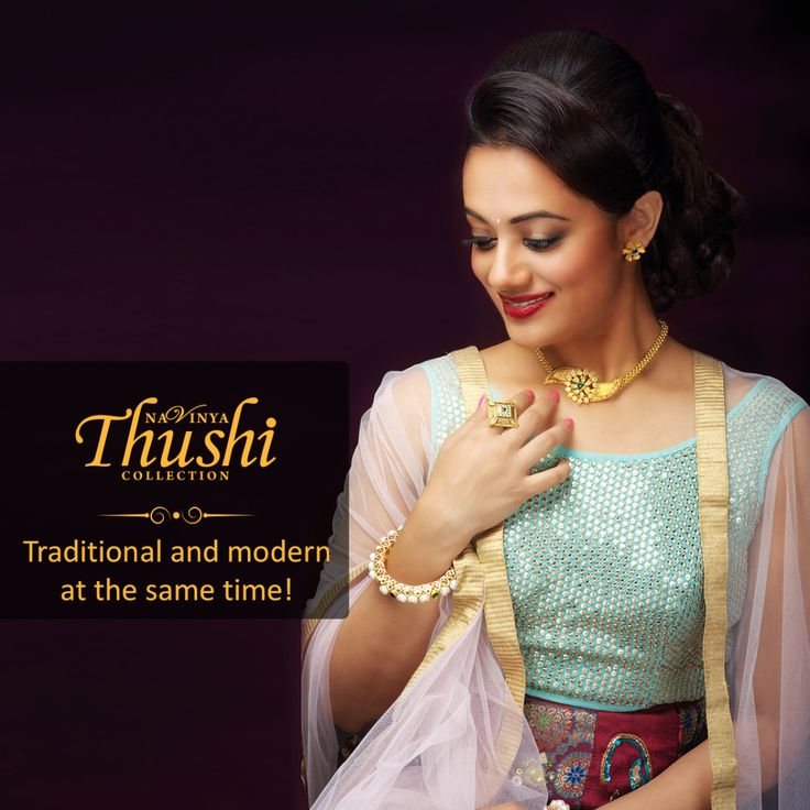 If you like a seamless balance between traditional motifs and modern styles, our new collection 'Navinya Thushi' will be appealing to you!