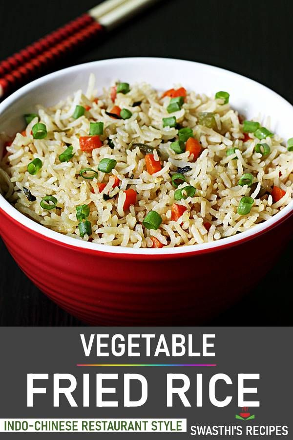 Veg Fried Rice Recipe How To Make Fried Rice Recipe Indian Food Recipes Vegetarian Cooking Dishes Cooking Recipes Healthy