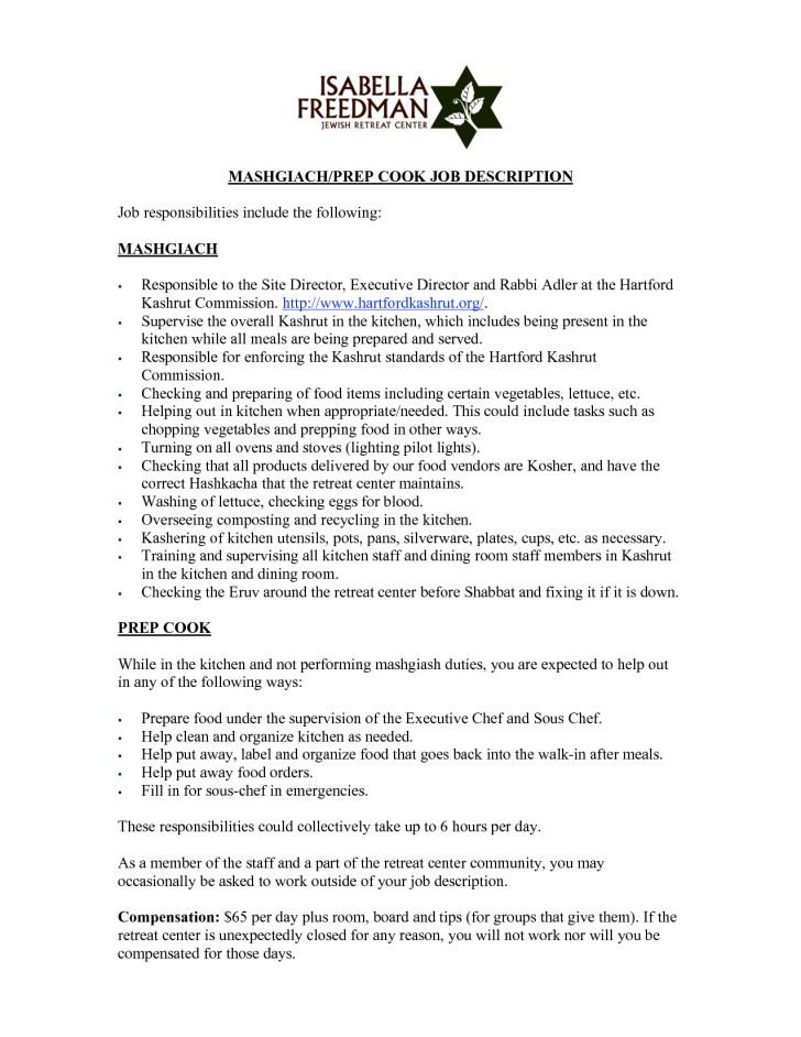 resume template line cook objective grill sample australia alexa
