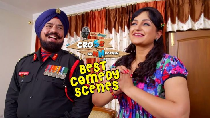 Best Punjabi Comedy Scenes | B N Sharma | Cross Connection  New Punjabi Movie | Funny Clips 2015