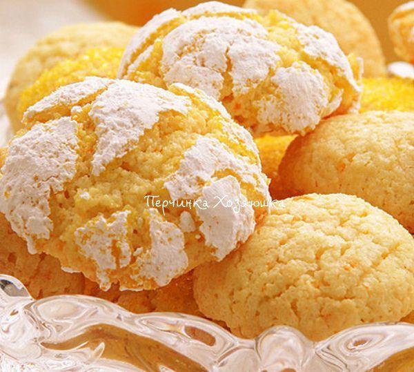 Лимонные пряники - Vypechka.Perchinka-kHozyayushka.ru
