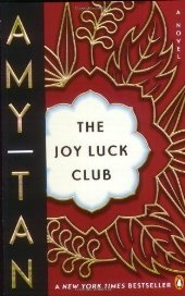 the inseparable relationship of a mother and a daughter in amy tans novel the joy luck club 180 quotes from the joy luck club: 'then you must teach my daughter this same lesson how to lose your innocence but not your hope how to laugh forever.