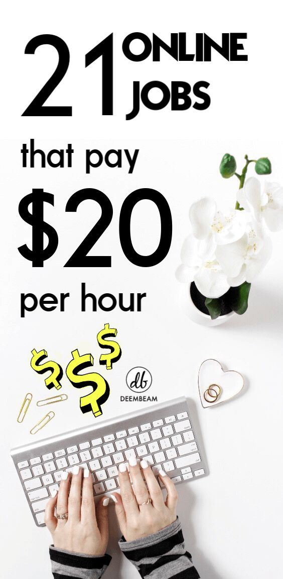 21 Online Jobs That Pay $20 Per Hour